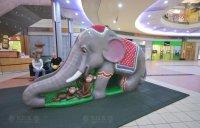 Resbaladero elefante